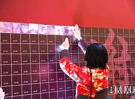 互动签到墙房地产公司年会互动设备