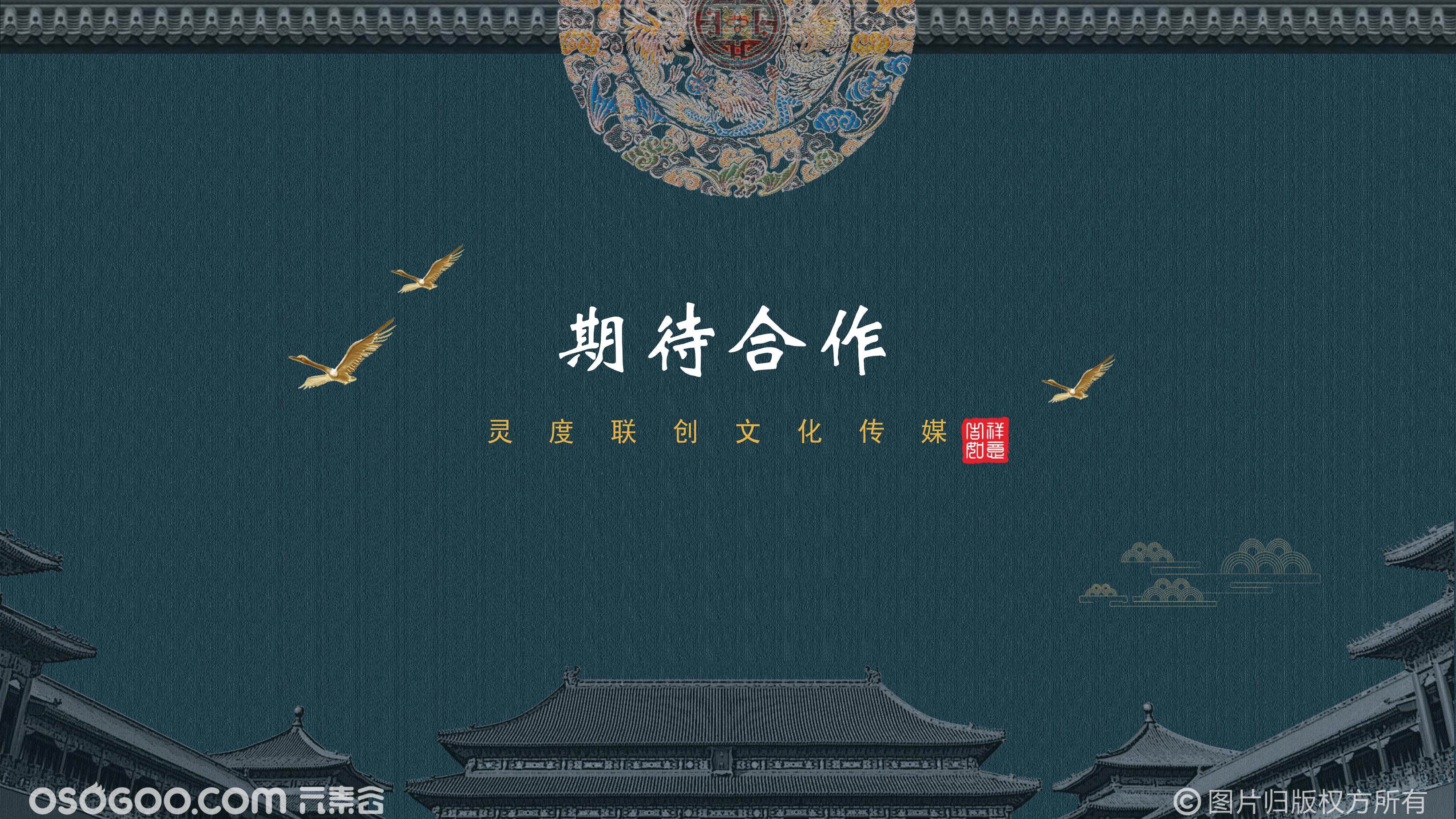 国潮小剧场中国风魔术秀《古往今来》