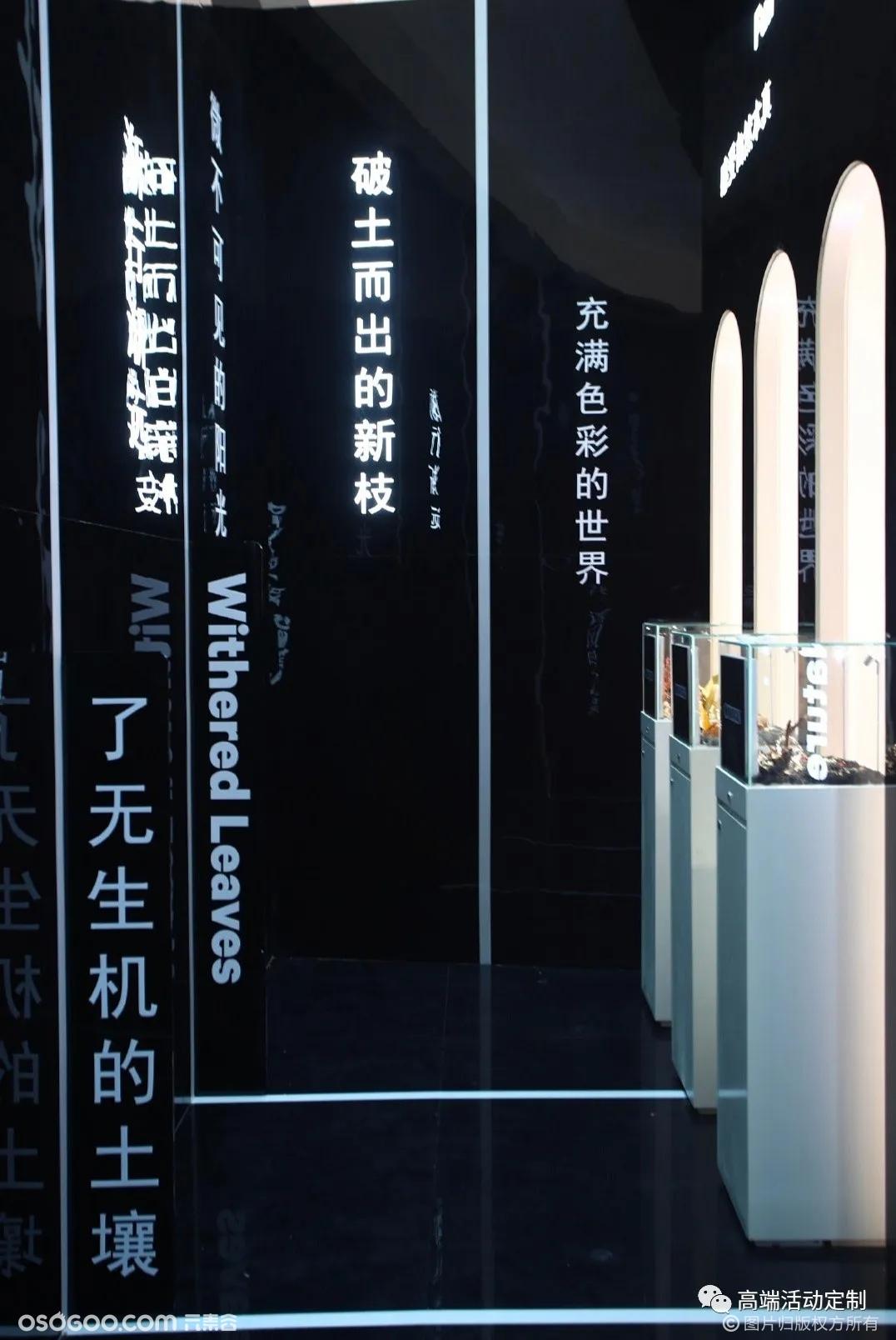"""西铁城""""花语风吟""""系列主题展"""