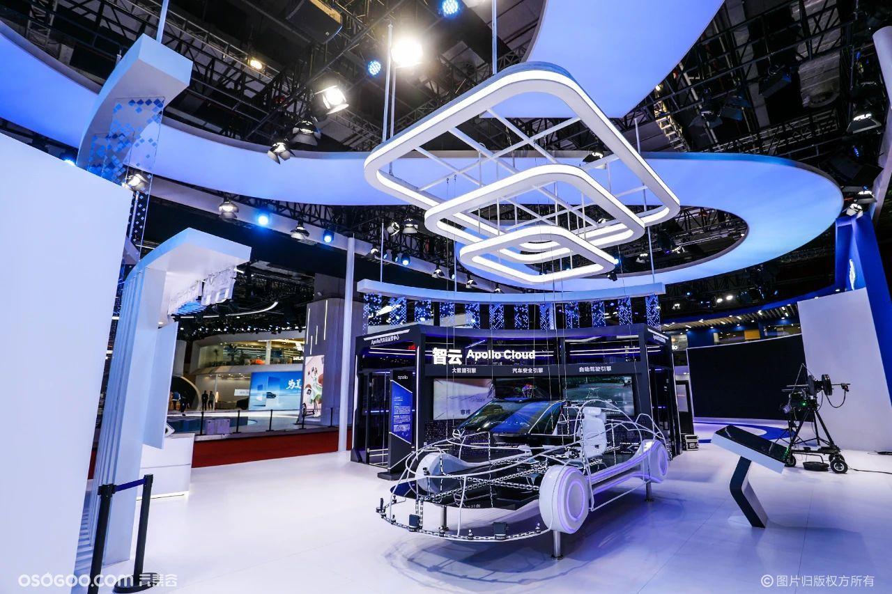 2021上海国际汽车工业展览会