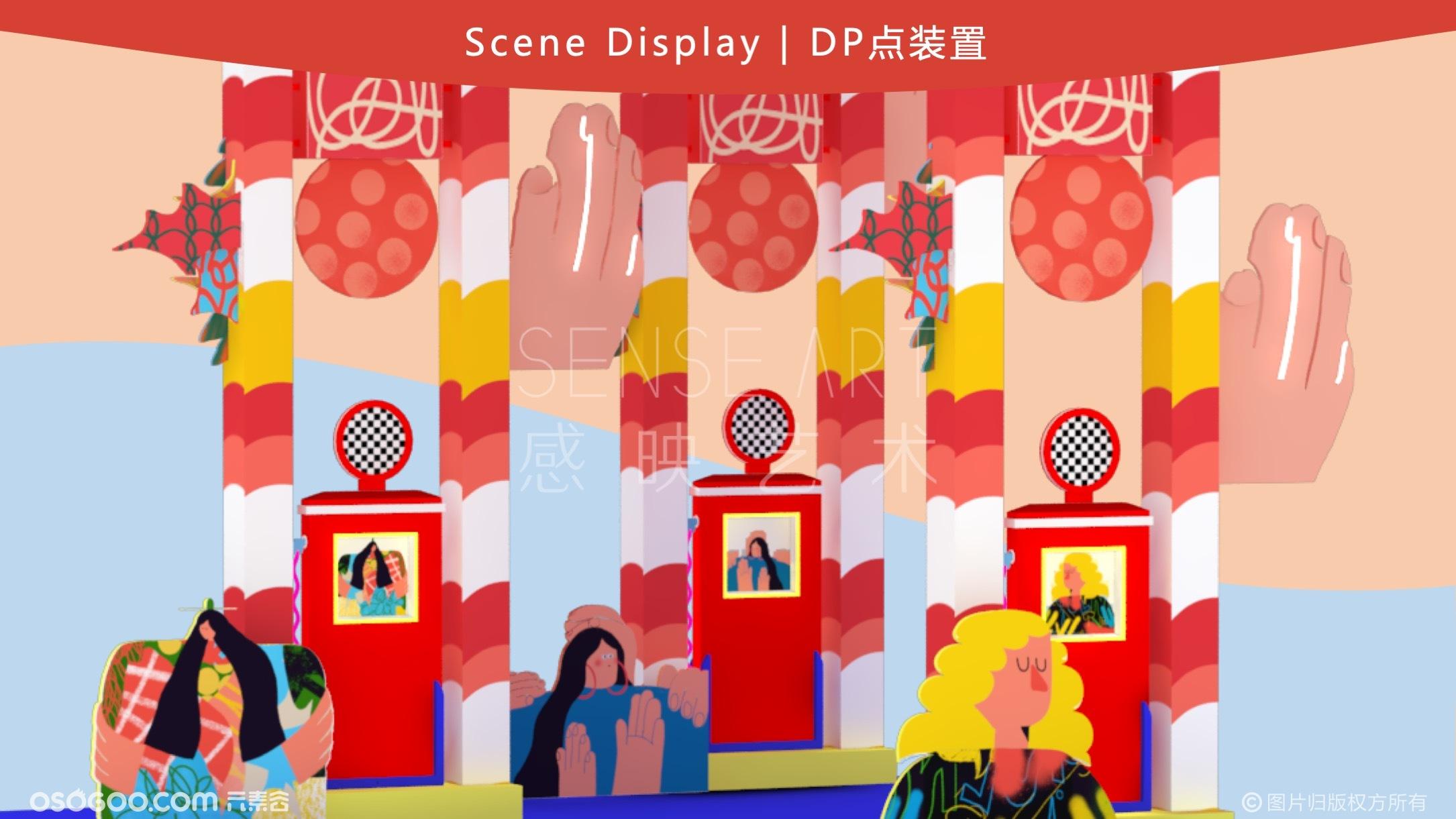 【欢乐掌萌人】阿根廷萌趣潮玩艺术家主题IP美陈装置展