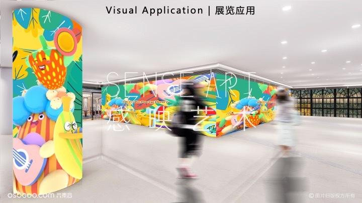 【Hi浪水果音乐节】美国插画艺术家主题IP气膜美陈装置展