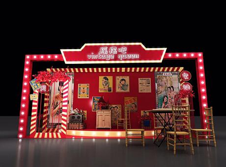 3D效果图·老上海风格女神节美陈打卡设计效果图
