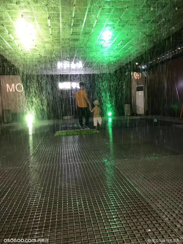 网红人气道具雨屋出租 神奇雨屋租赁 出租淋不湿雨屋