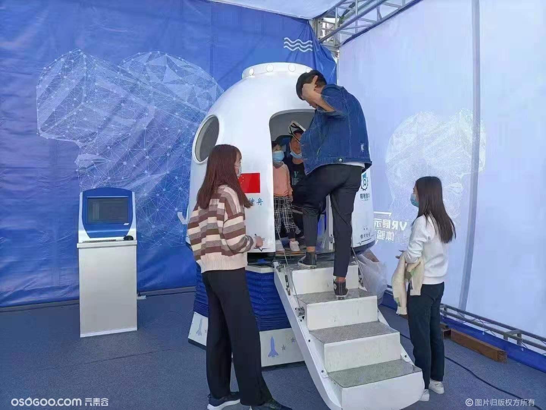 航天VR神舟飞船VR返回舱