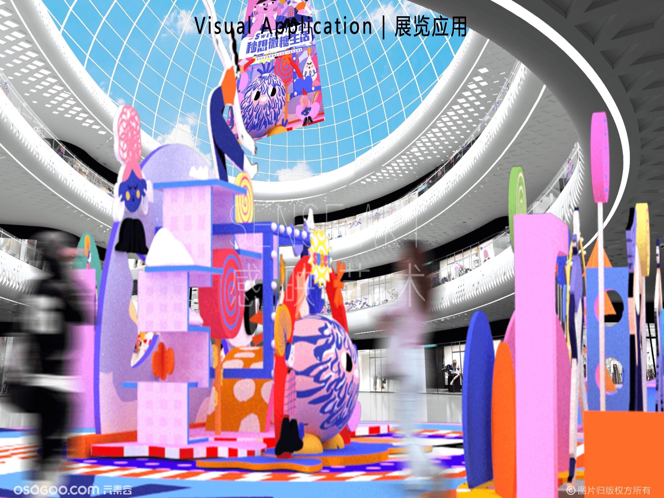 【秒想微糖生活】保加利亚萌趣潮玩艺术家主题IP美陈装置展