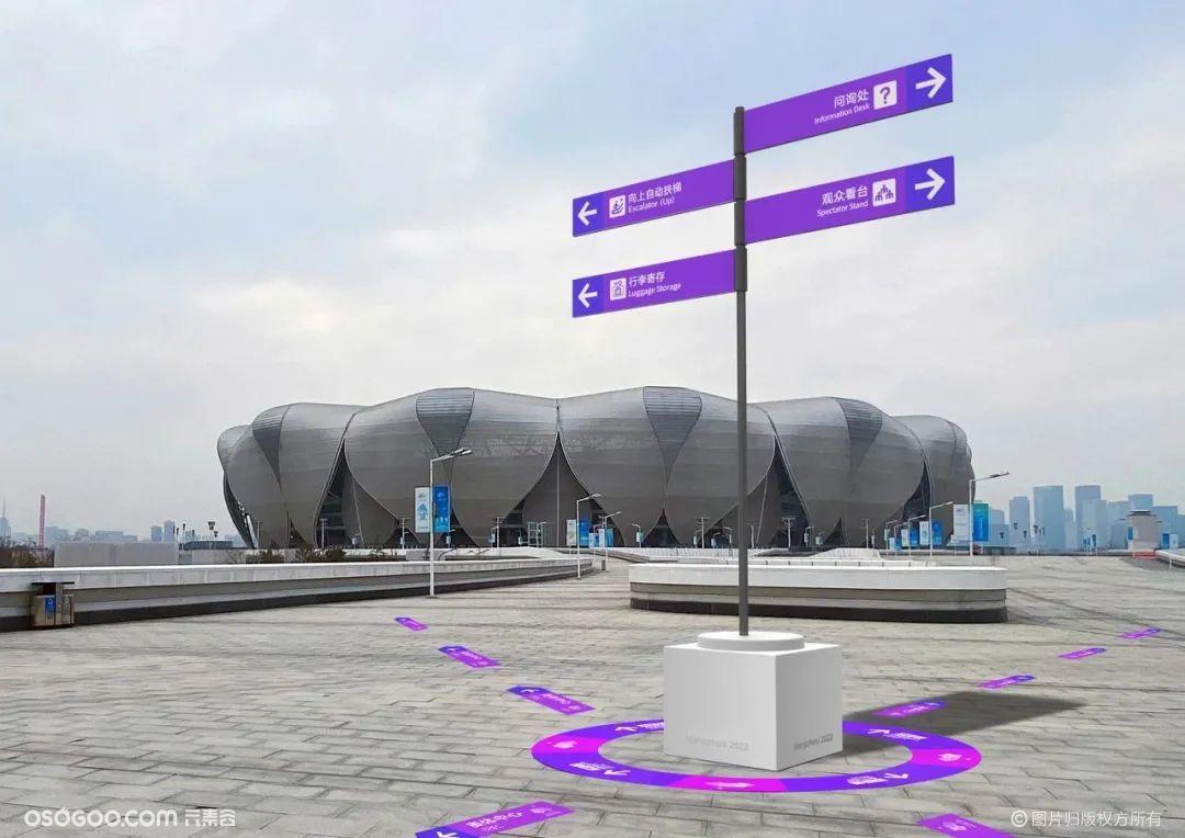 2022年杭州亚运会、亚残运会引导标识系统发布