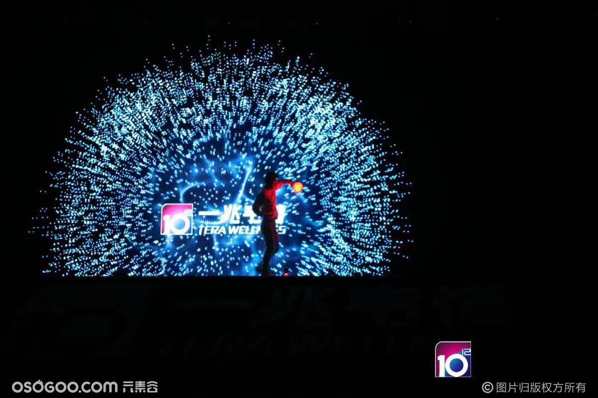 亚上文化-亚上演绎&空竹视频秀&各类视频互动节目
