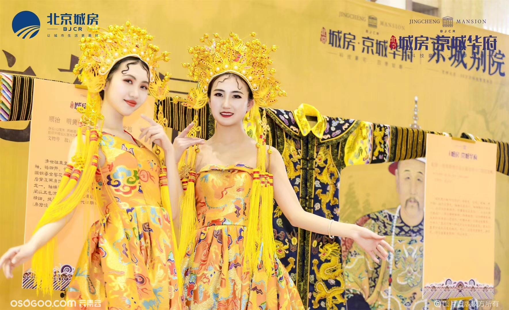 龙袍 玉玺 十二兽首 展览展示美陈道具