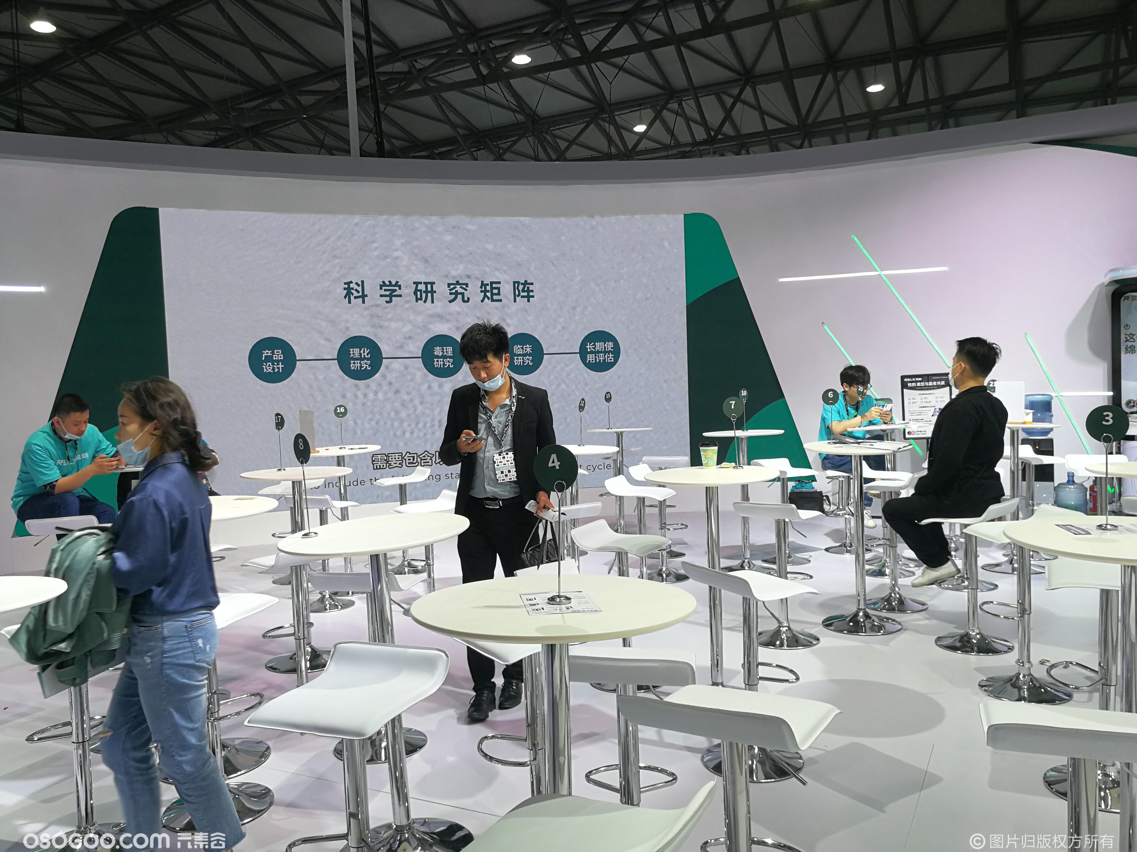 华圣为2021上海蒸汽文化周展会提供WiFi覆盖