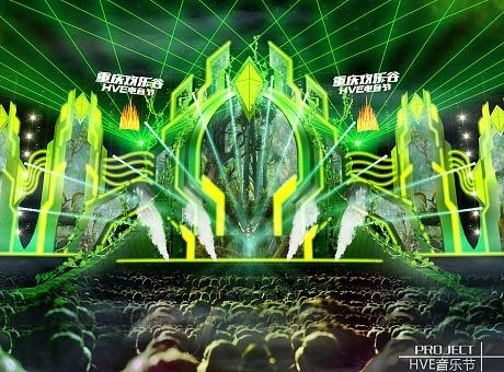 电音舞台 重庆HVE电音节舞台设计