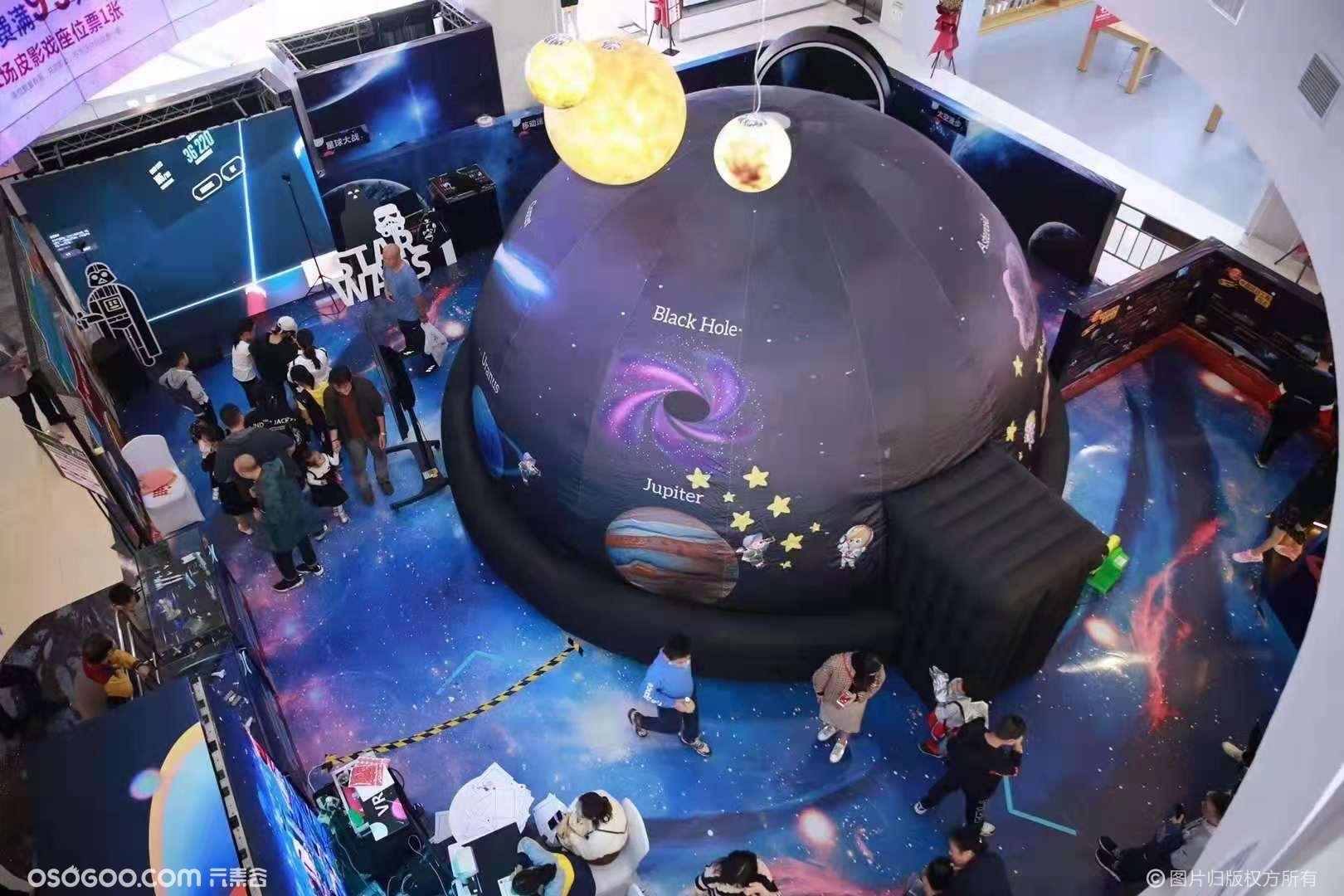 上海球幕电影设备出租租赁/球幕影院体验设备出租租赁