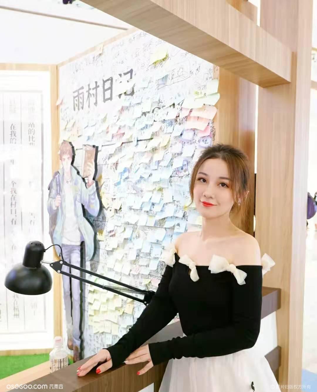 """盗墓笔记""""雨村隐事""""主题展"""