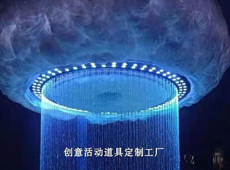 感应会下雨的蘑菇云科技创意互动装置智能水幕文旅网红互动道具
