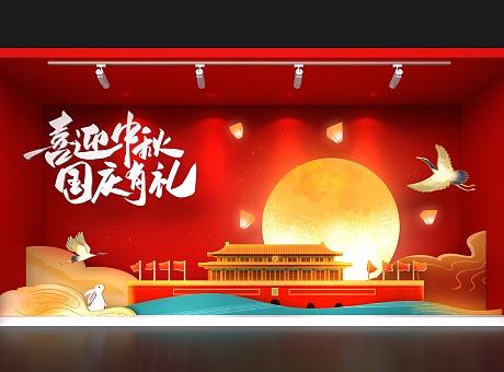 中秋国庆美陈橱窗设计