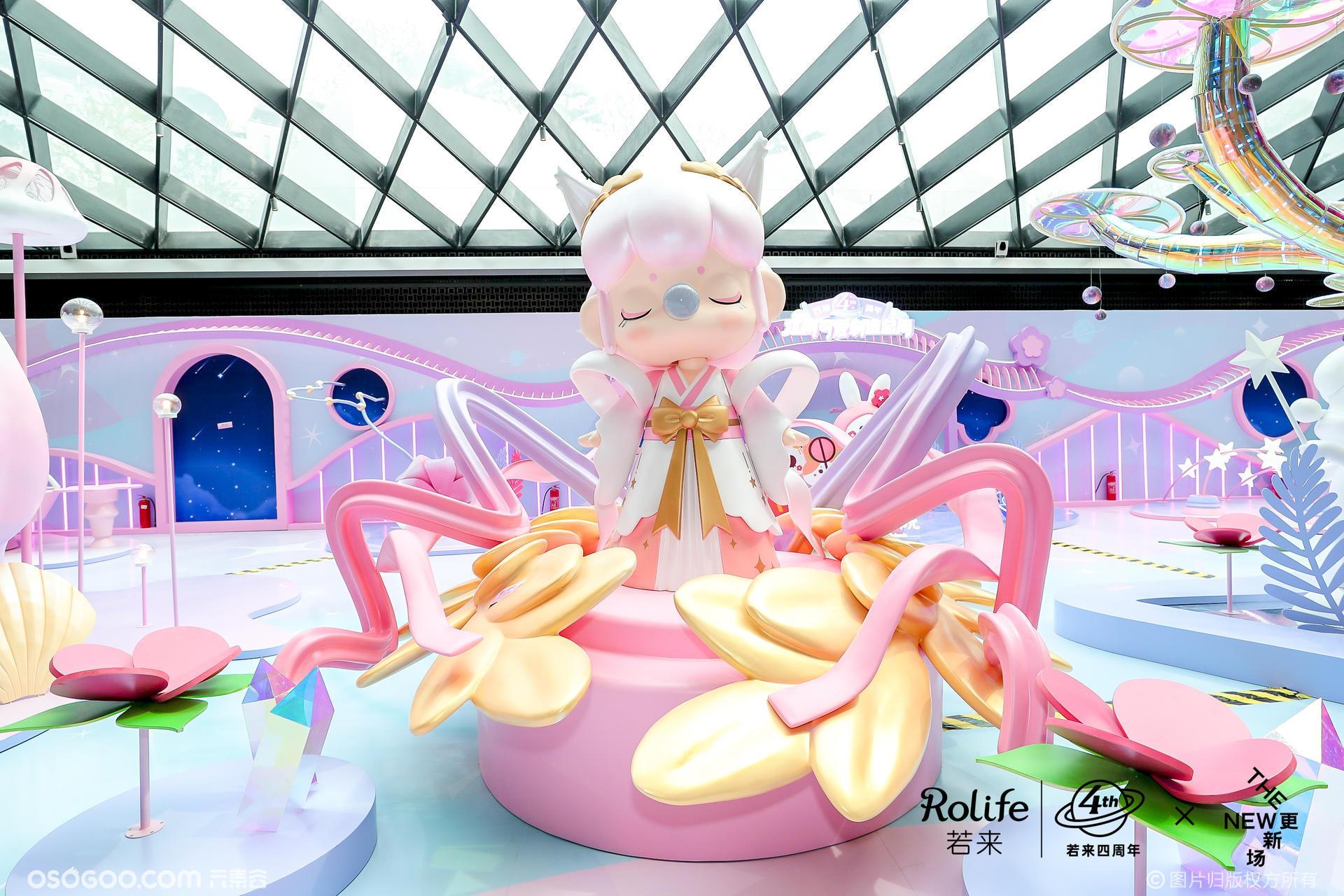 若来四周年「江南可爱制造总局」主题展