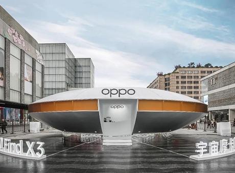 OPPO宇宙摩卡咖啡馆·限时快闪店