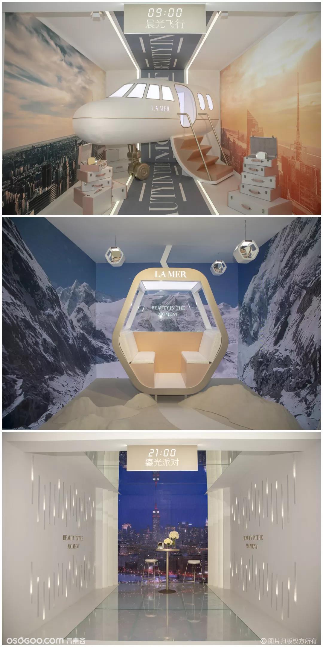 "LA MER鎏光空间"" 限时体验展览"