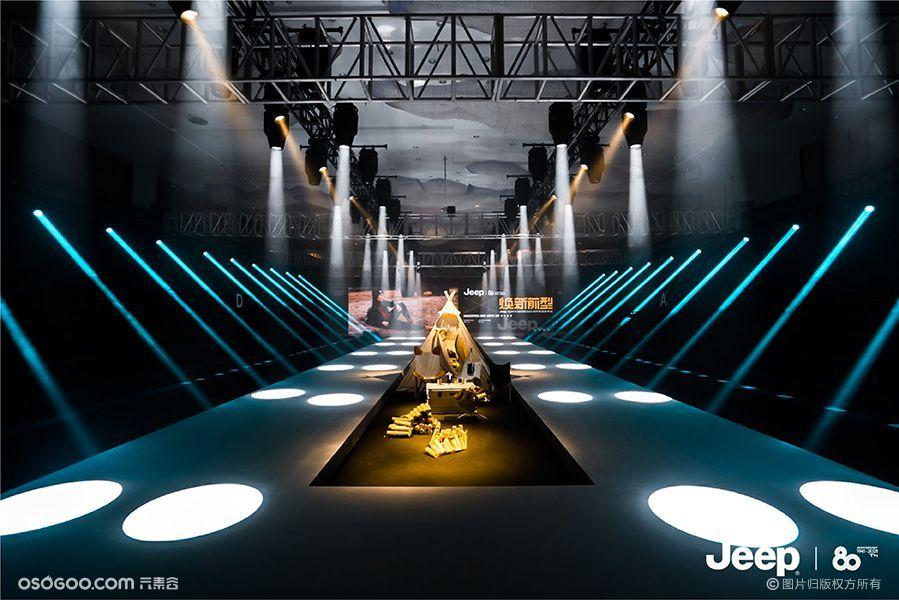 Jeep男装2021秋冬新品发布会
