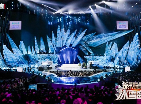 北京卫视《2021环球跨年冰雪盛典》