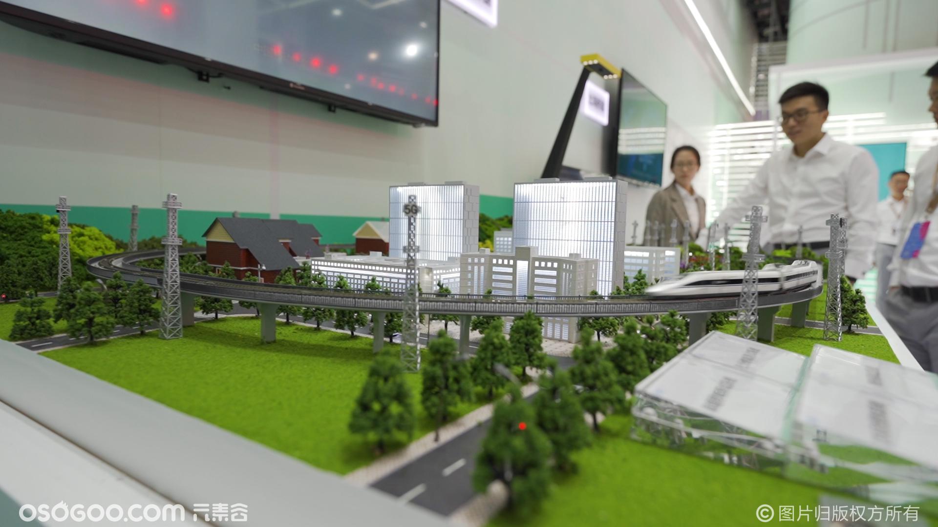 中国移动全球合作伙伴大会 - 《展馆巡礼》