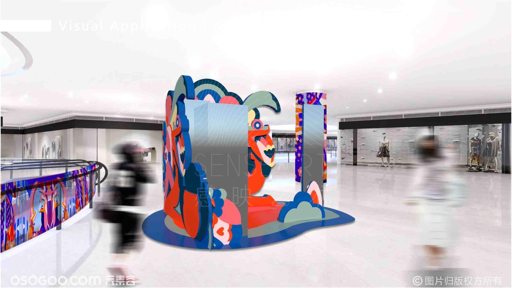 【繁华镜视界】墨西哥艺术家主题IP沉浸式体验展-感映艺术出品