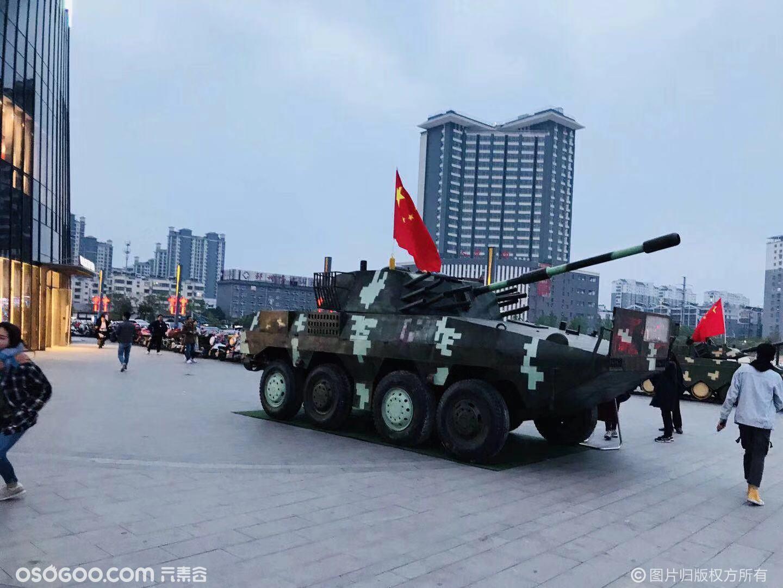 大型军事展模型道具