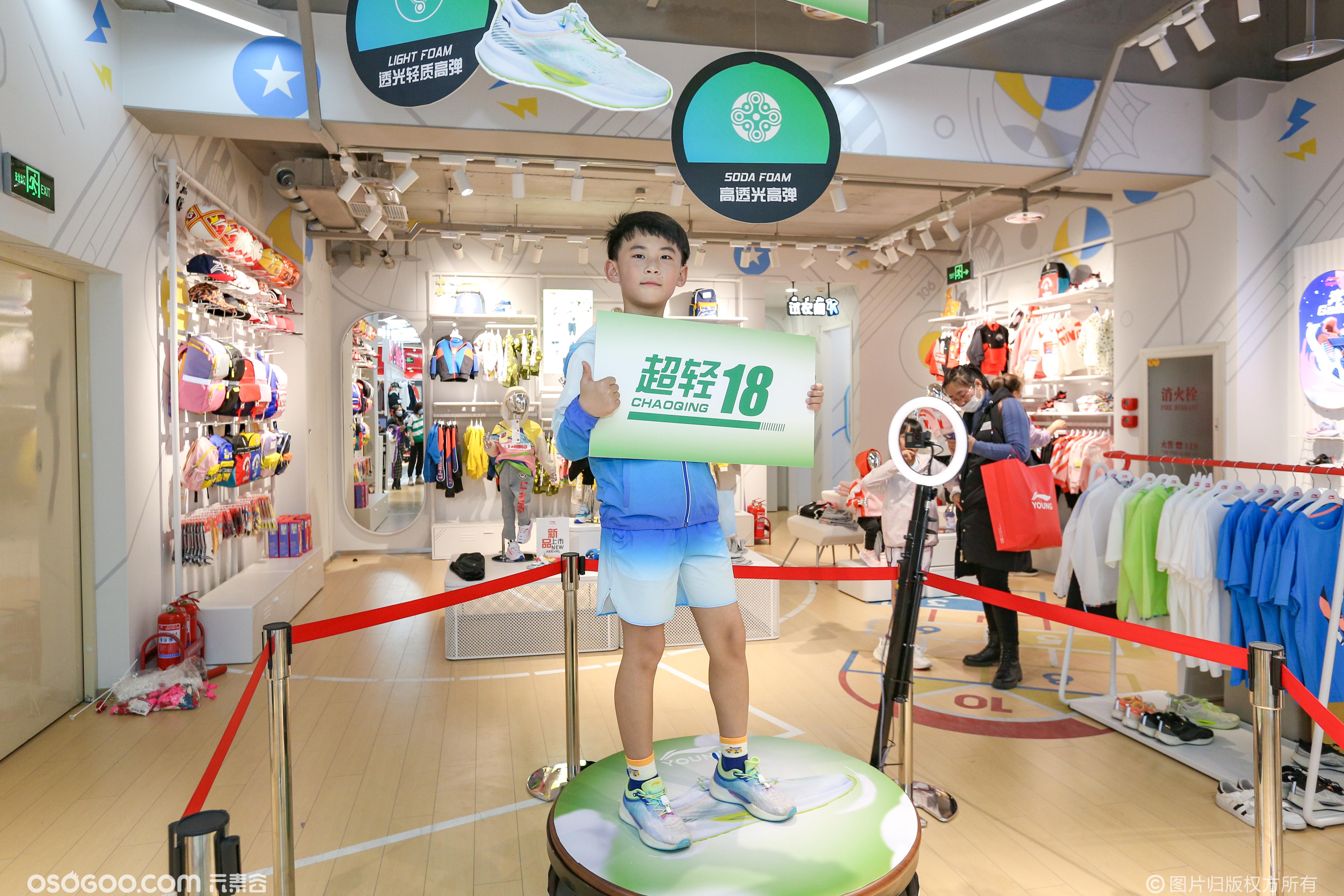 北京-新燕莎购物中心 李宁专卖店-子弹时间慢动作360度环拍