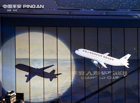 中国平安飞机启动仪式 飞机启动仪式道具 开幕式启动