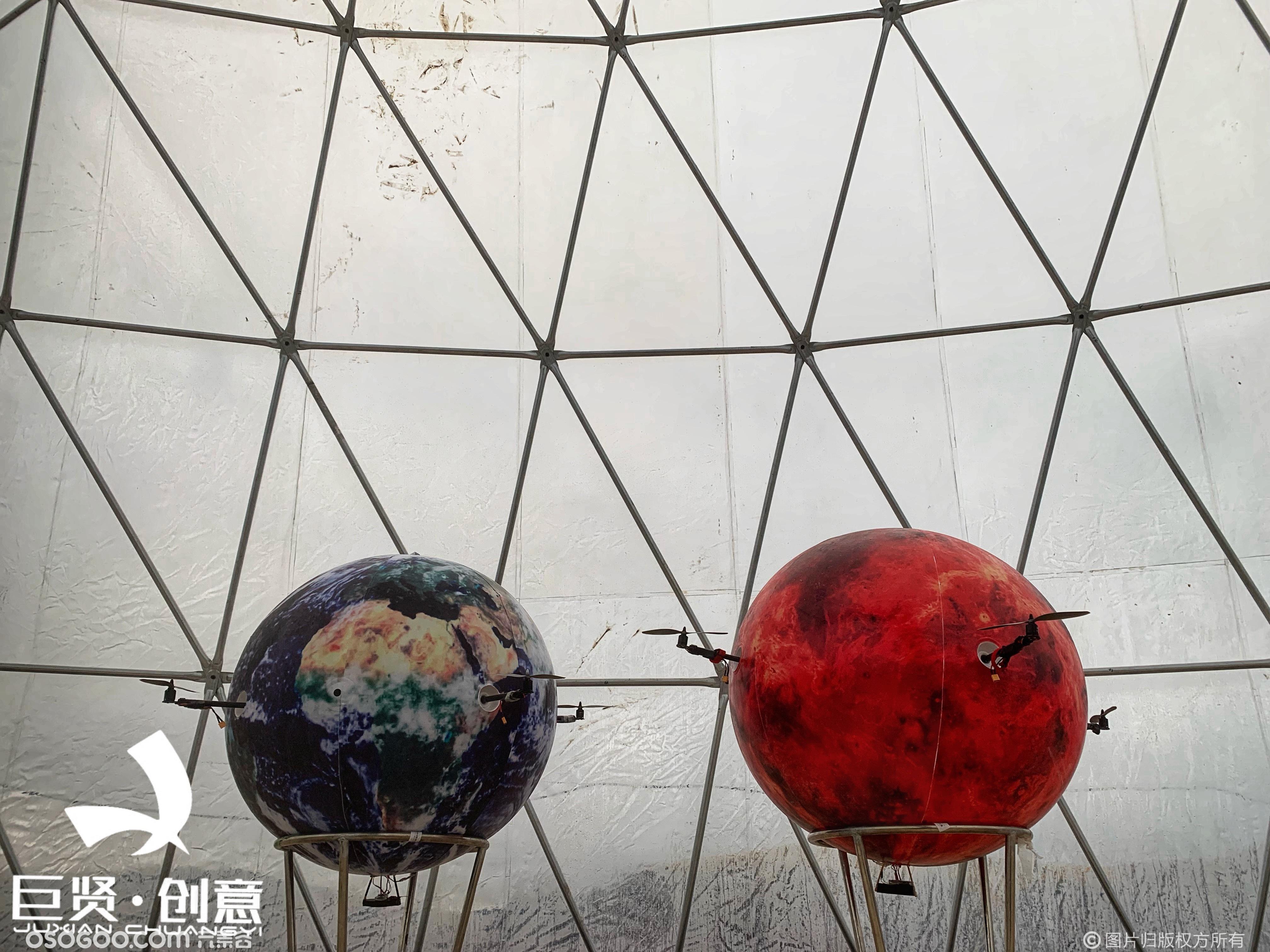 无人机科技飞球(灵动性强)