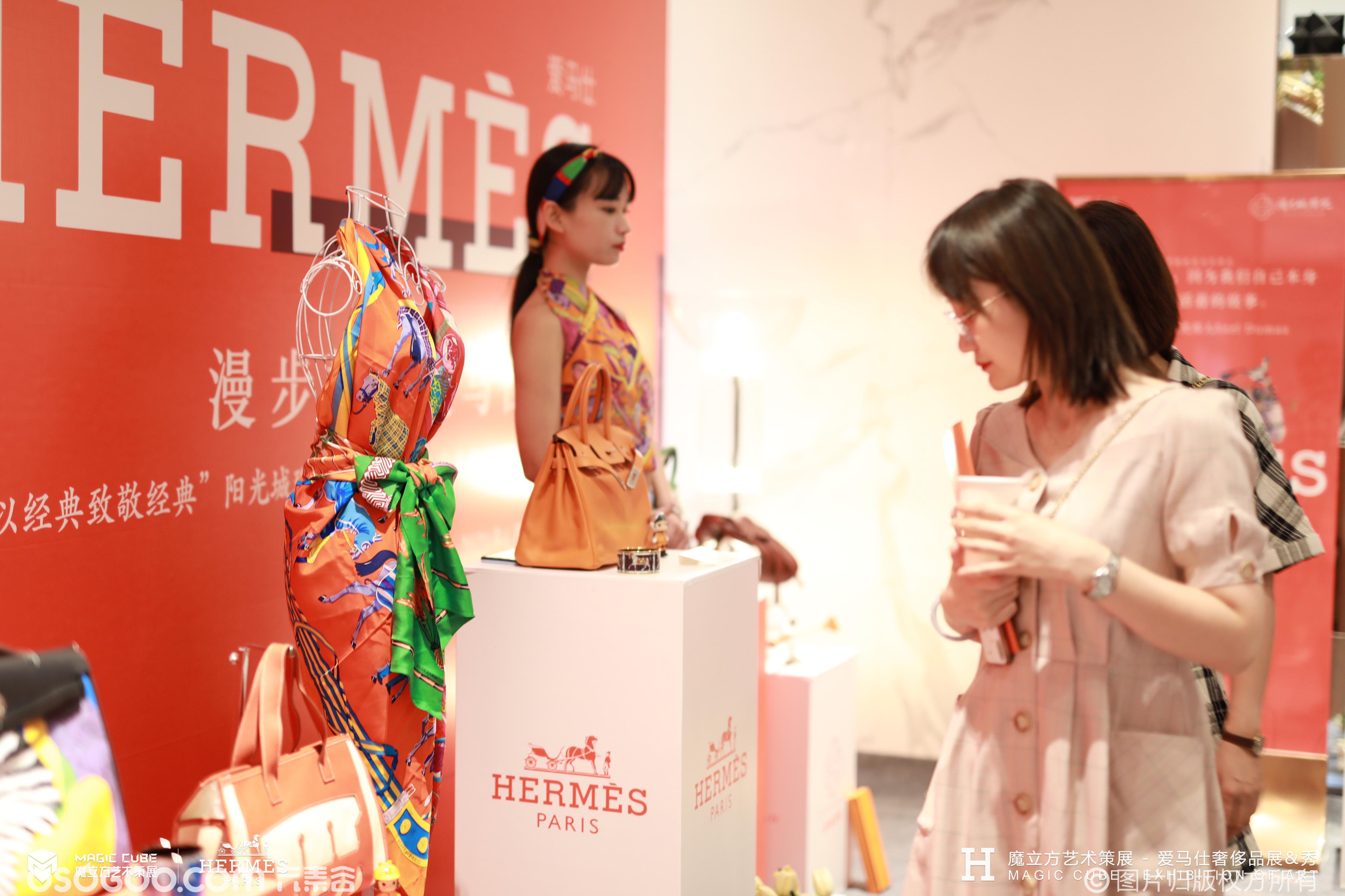陕西榆林~爱马仕Hermes~包包展