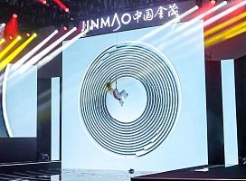 地球漫步4d威压高空舞蹈创意开场表演地球飞人发布会开场最新发