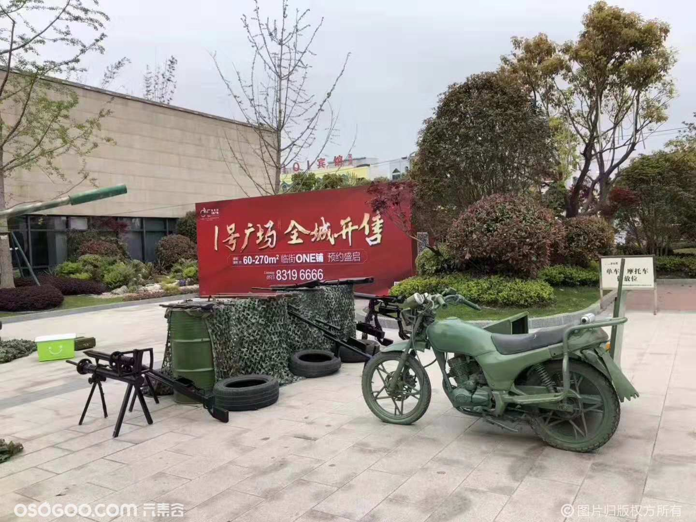 仿真军事展,广东仿真军事展