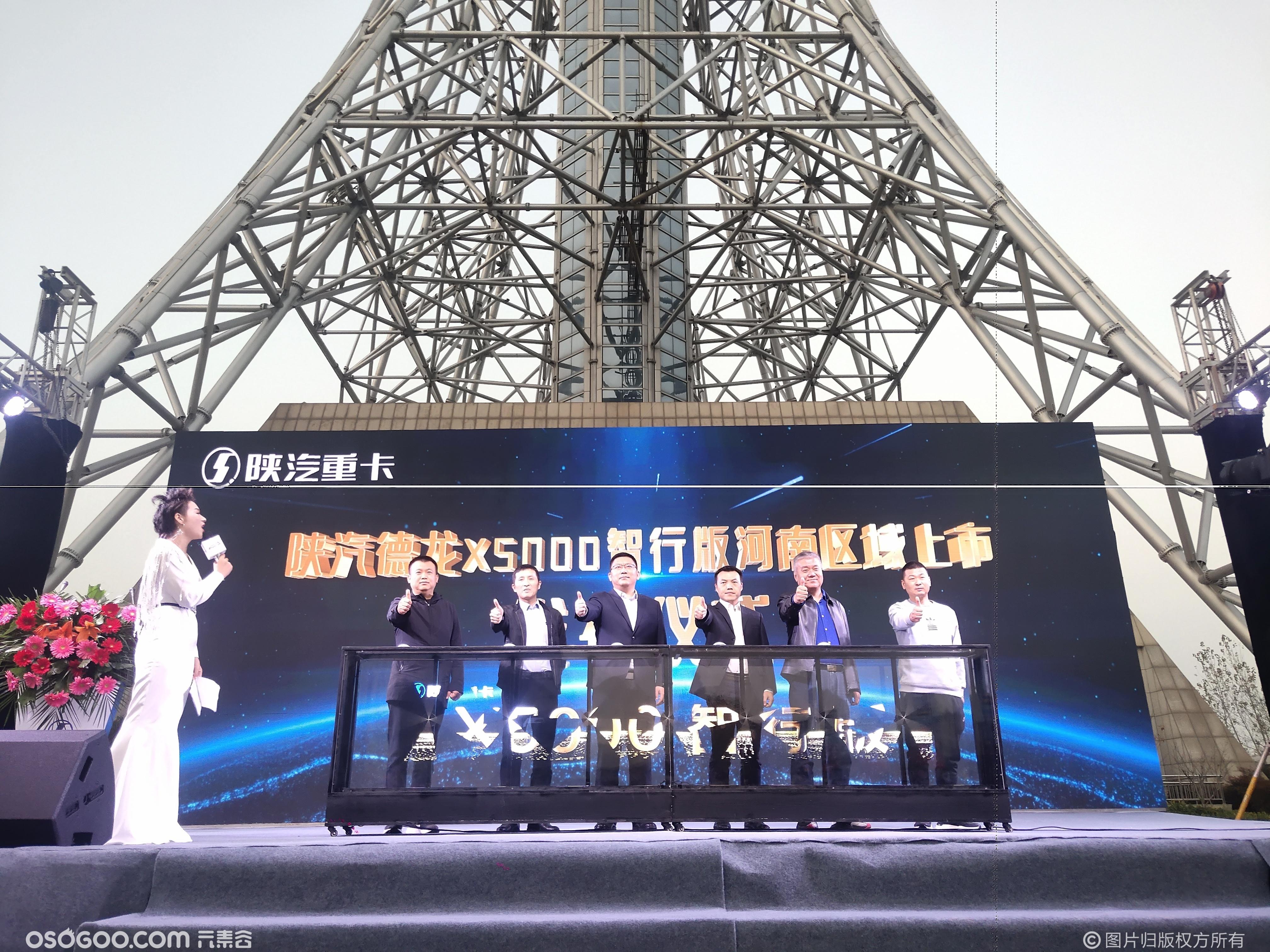 南阳市全息启动球 舞台氛围道具电子喷花机出租