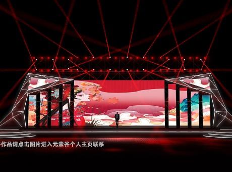 2021麦田舞美设计企业年会晚会舞美效果图设计定制案例
