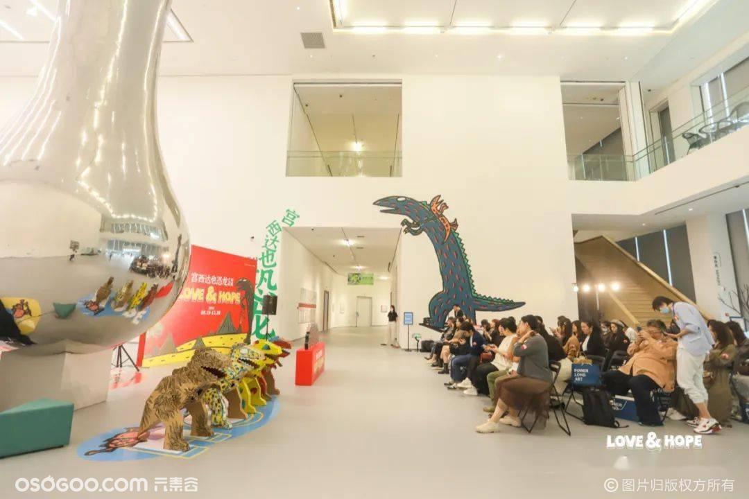 LOVE & HOPE 宫西达也恐龙艺术特展