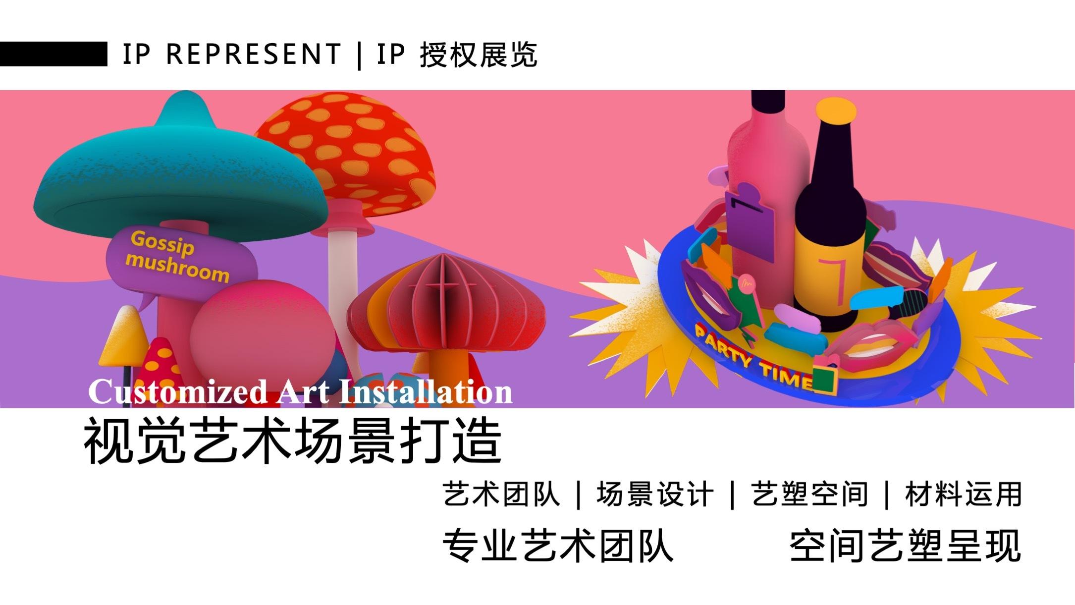 【繁花蜜语】意大利艺术潮流插画艺术家IP沉浸体验展-感映艺术