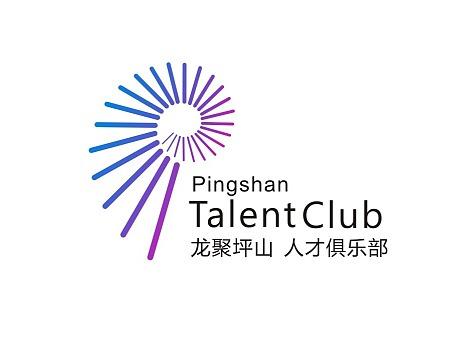 活动中的VI设计 人才俱乐部logo设计