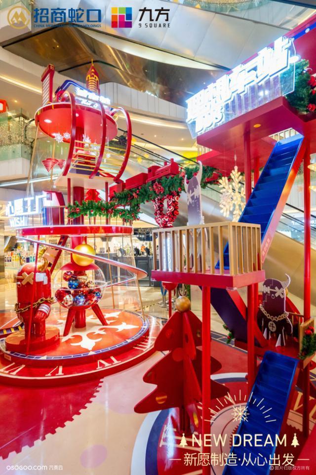 """成都九方购物中心圣诞活动""""新愿制造·从心出发"""""""