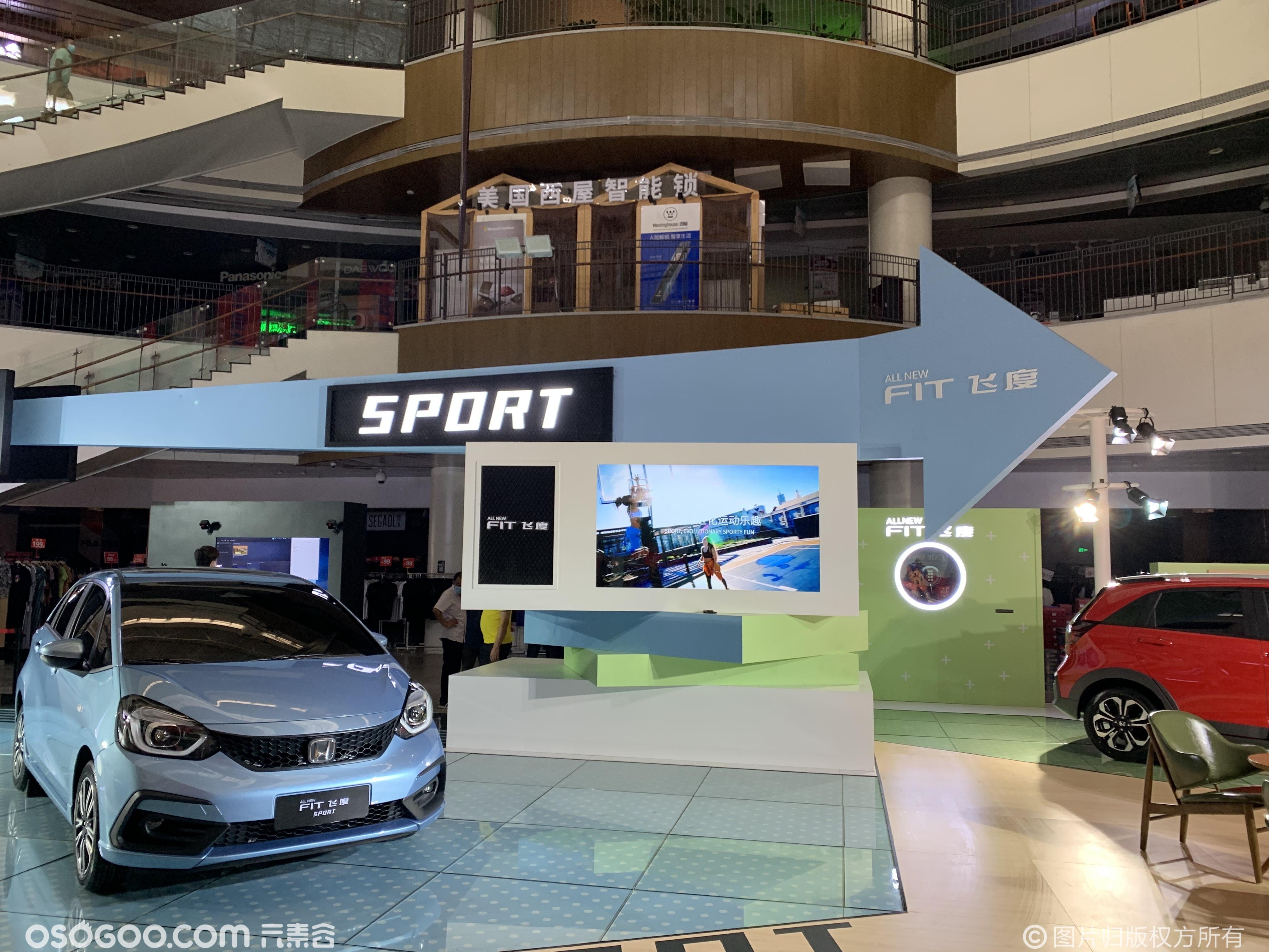 车展活动暖场互动设备,飞度新品巡展使用的暖场互动设备