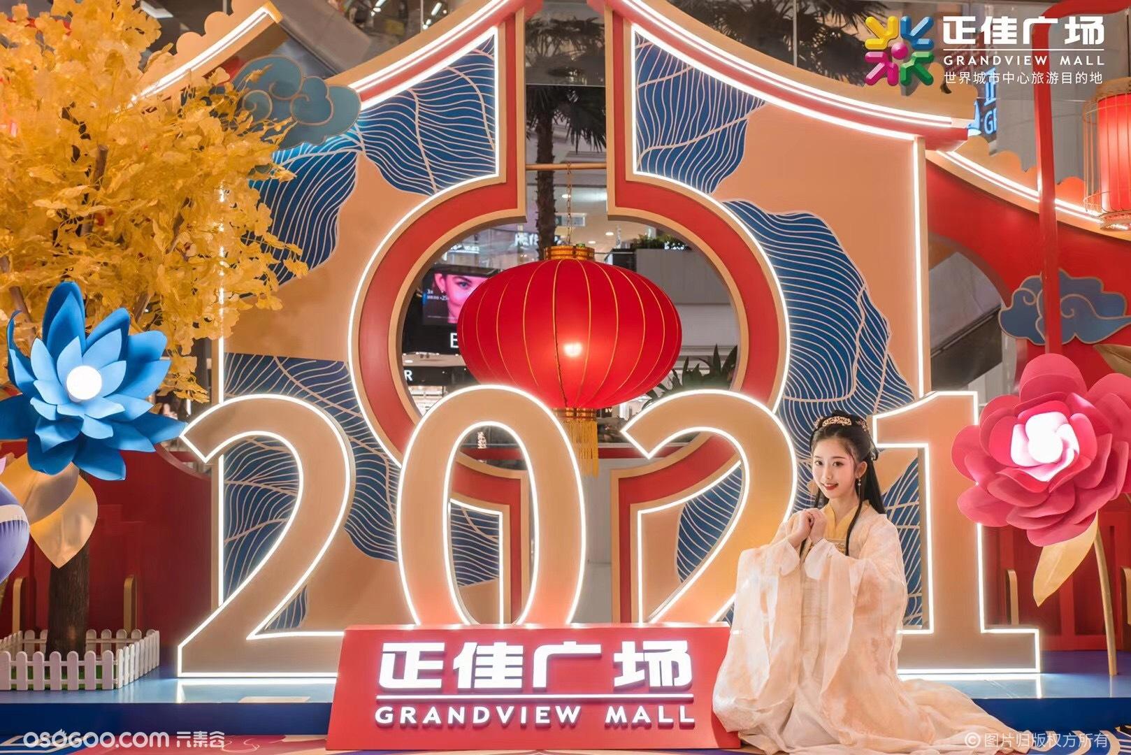 广州正佳广场新春游园会