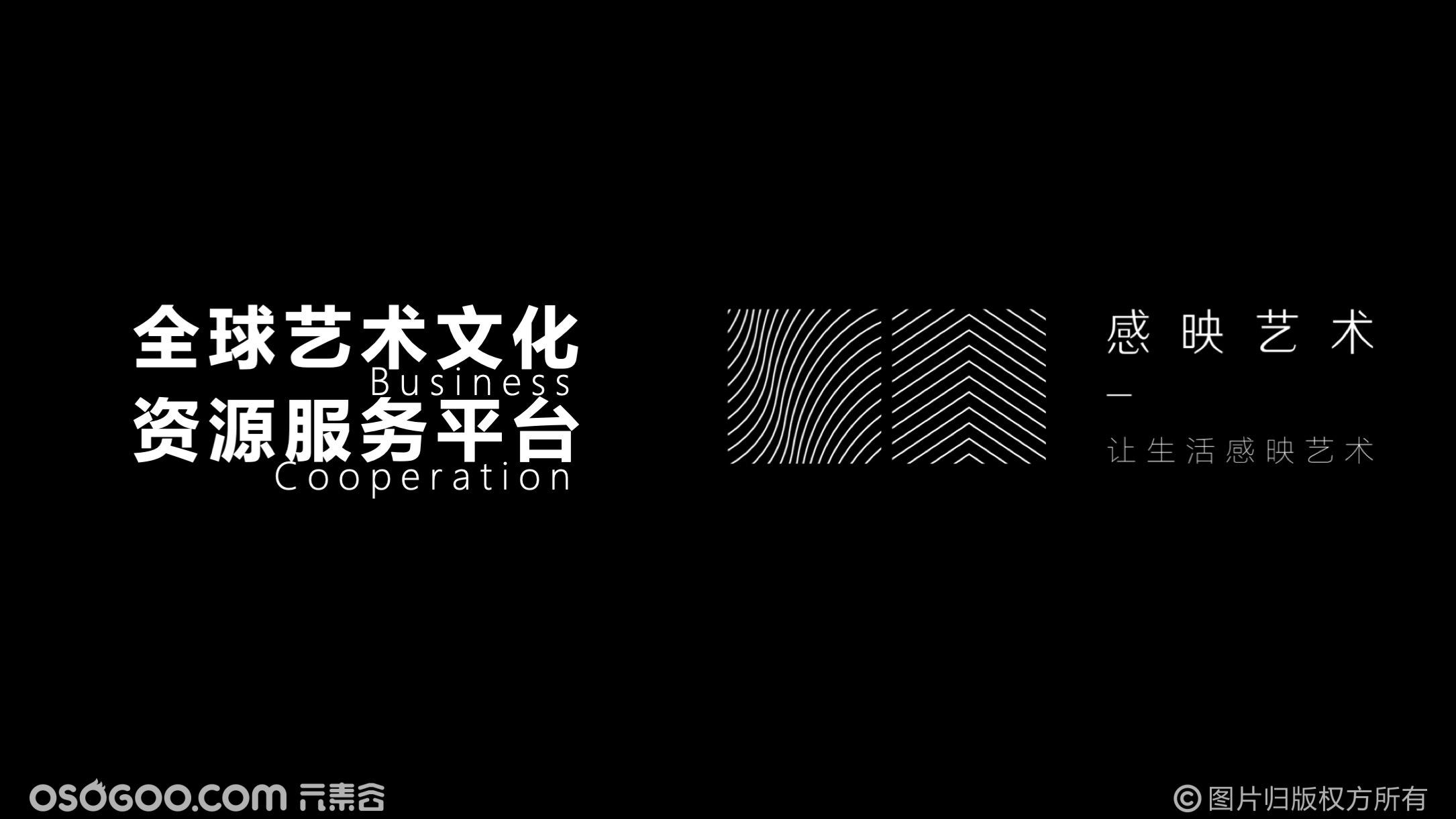【星梦引力】墨西哥艺术家主题IP装置式体验展-感映艺术