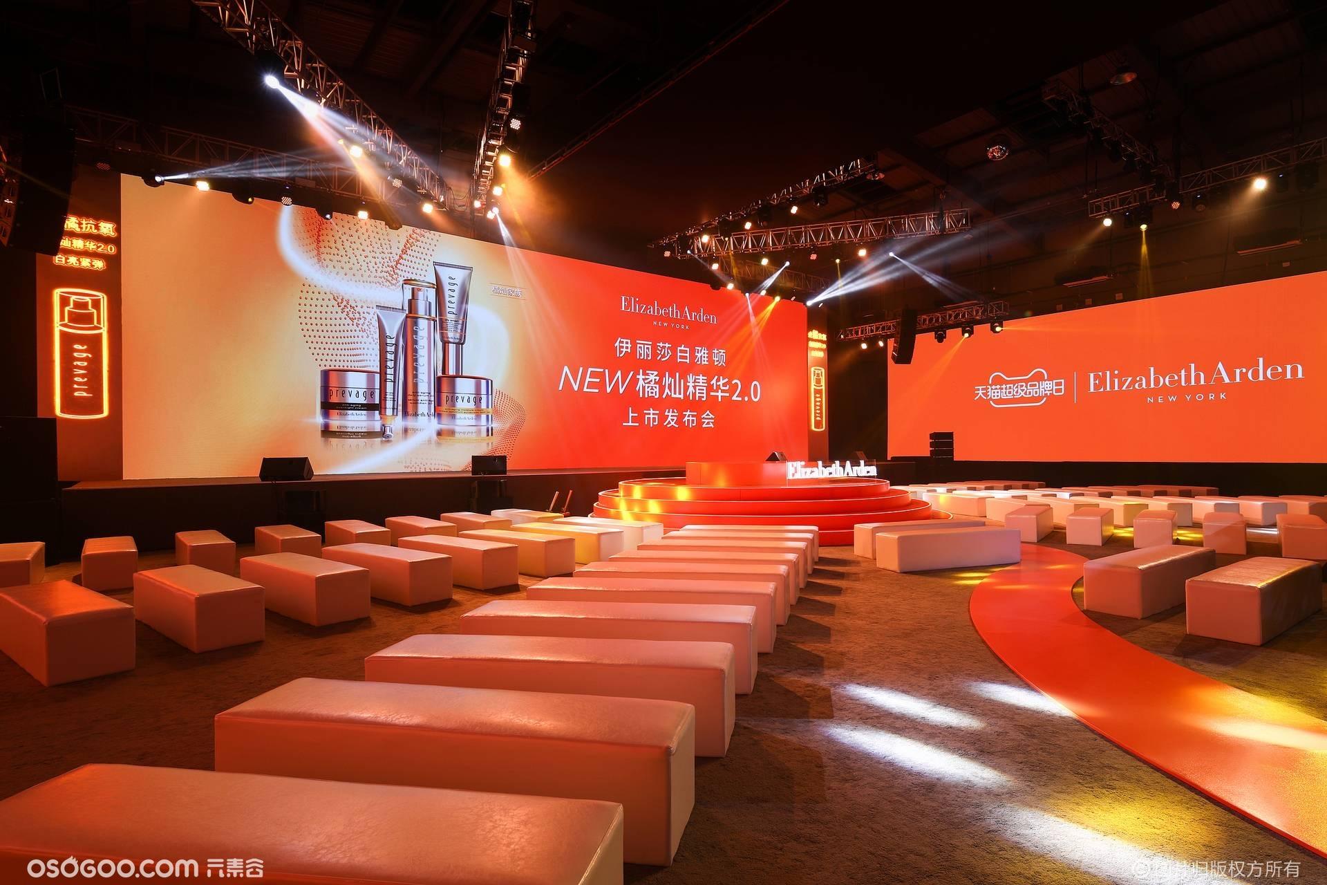 上海安莎国际会议中心