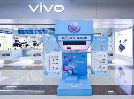 微笑提款机厂家颜值打印机换钱花设备出租科技互动暖场道具