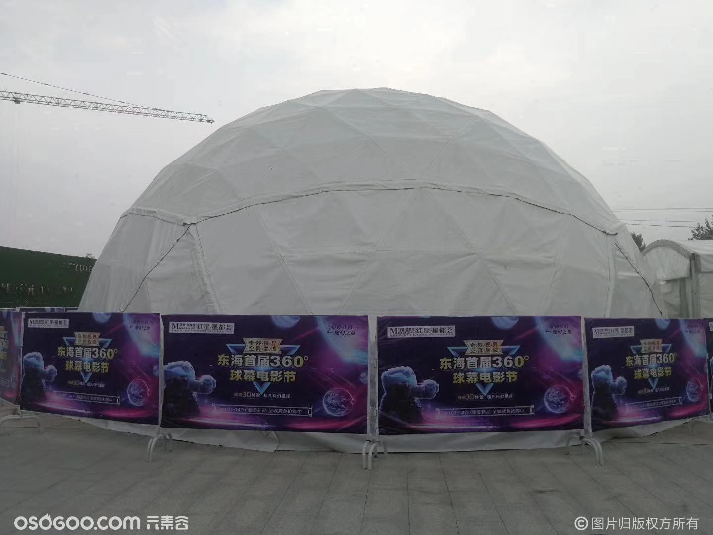 移动球幕影院租赁360度视觉环绕 球幕影院出租