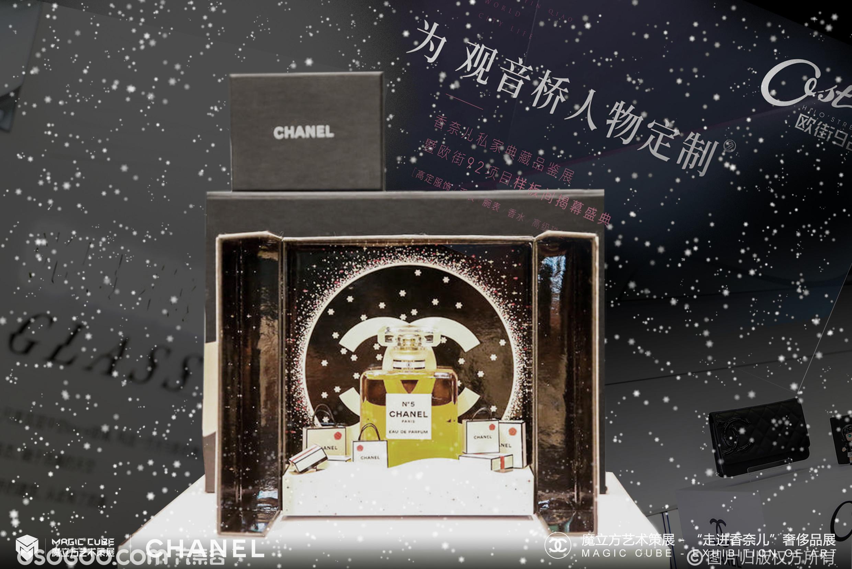 中国重庆~香奈儿CHANEL~名包展