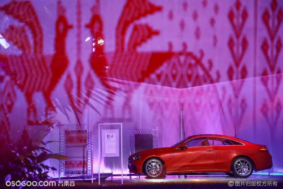 奔驰 She's Mercedes 五周年庆祝活动