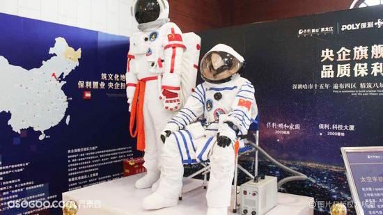 筑梦太空·中国航天科技展