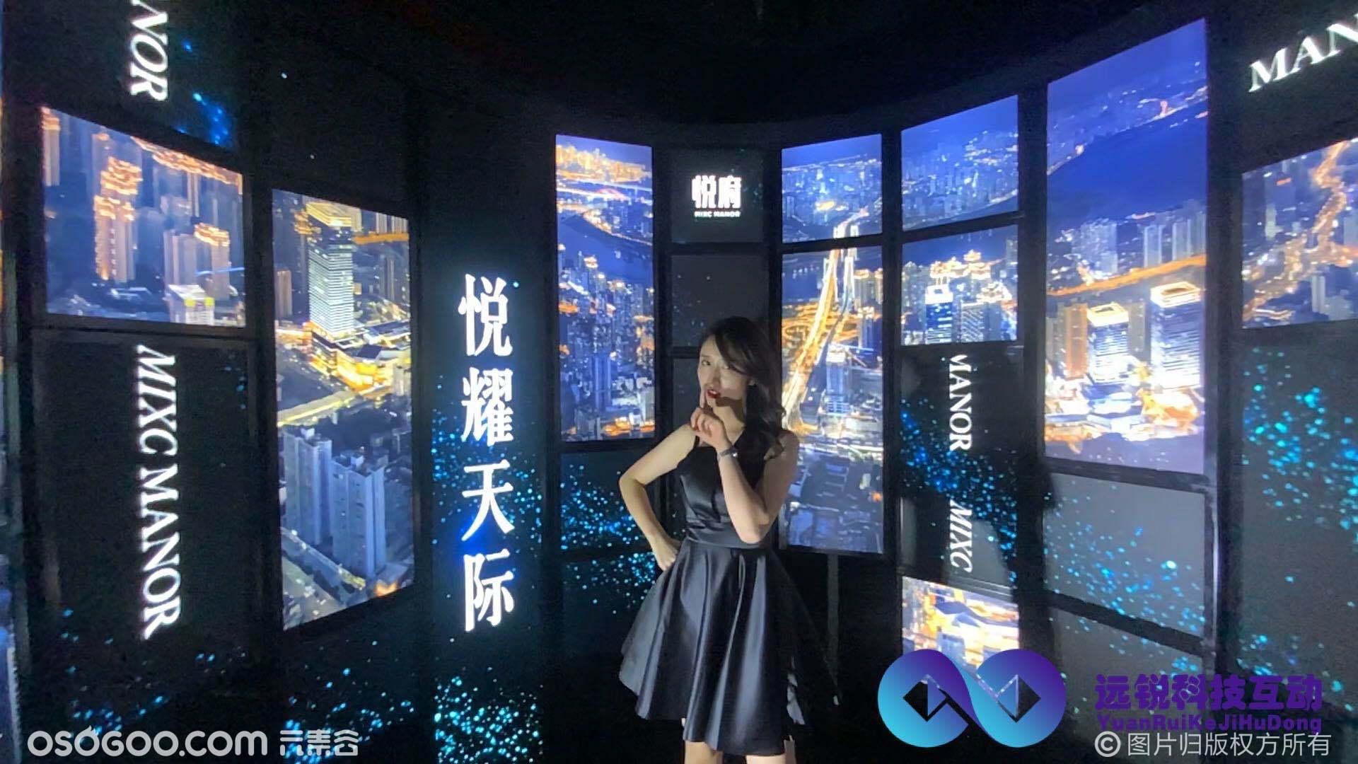 重庆悦府新品发布360度自拍互动