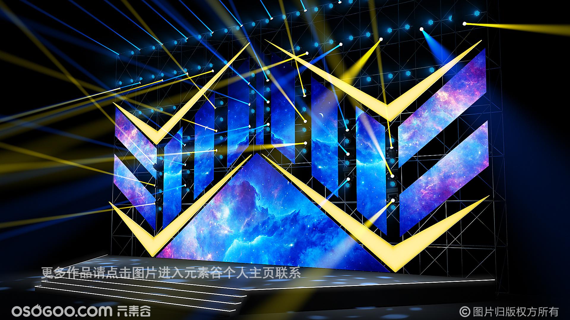 2020麦田舞美设计音乐节舞美设计电音节舞美效果图设计定制